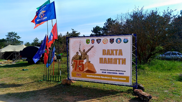 Вахта Памяти в Севастополе - 1