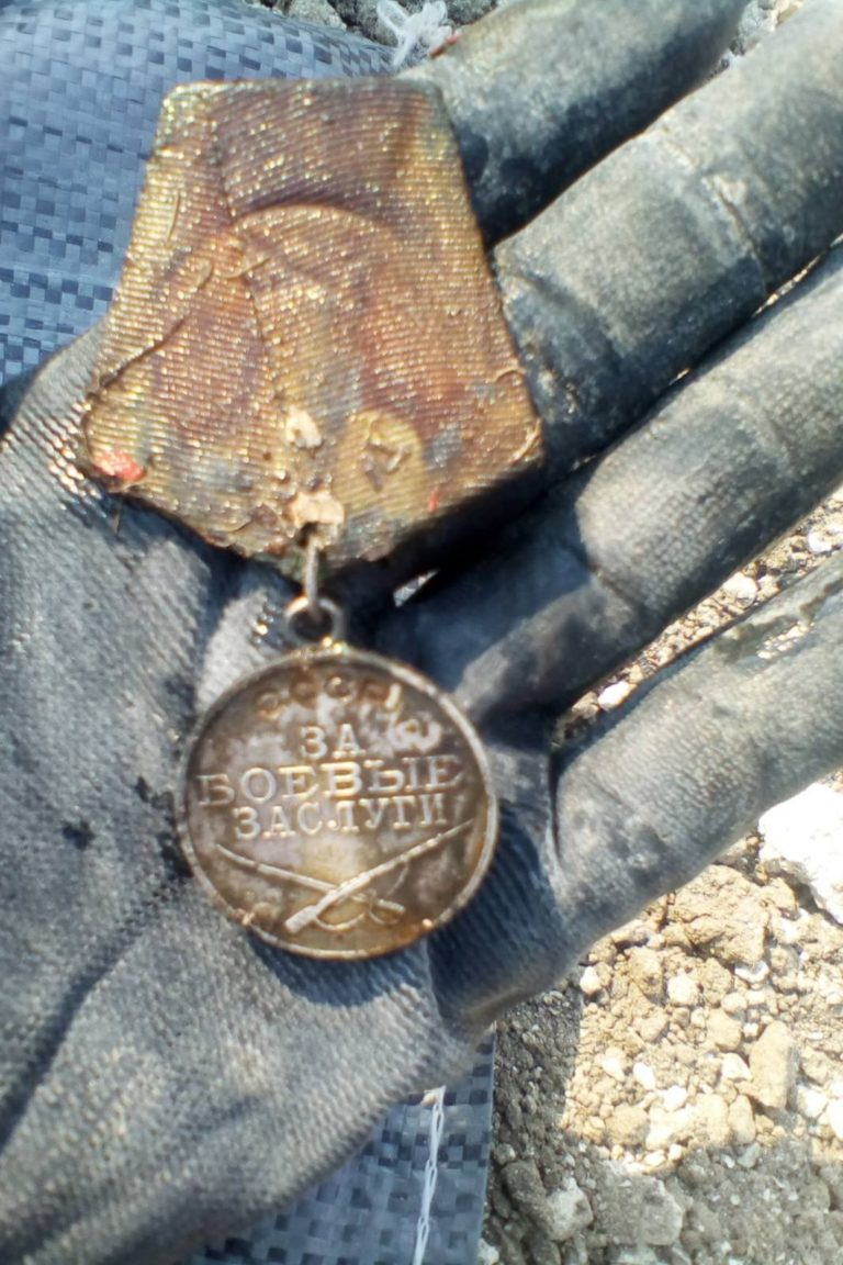 По медали установили бойца и нашли родственников
