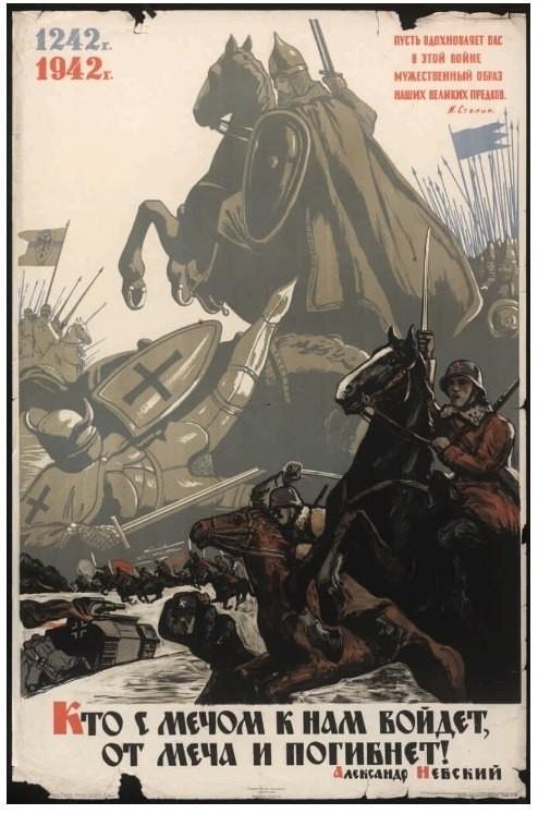 Кто с мечом к нам войдет, от меча и погибнет!