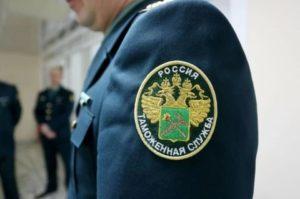 В Крымской таможне создан поисковый отряд «Наследие»