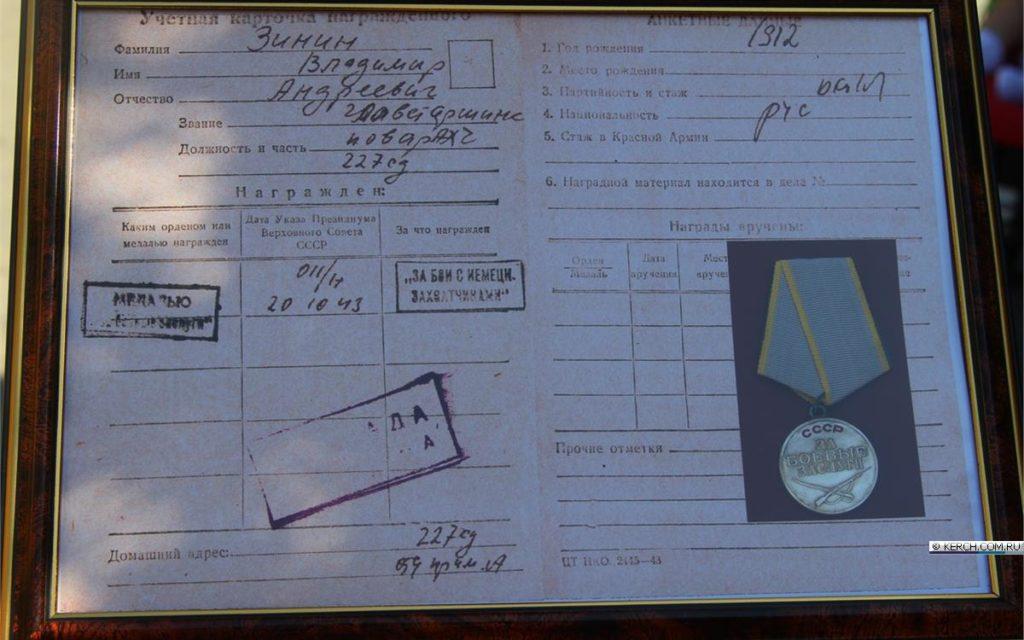 Останки и медаль передали делегации из Архангельской области