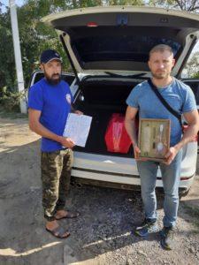 "ПО ""Крымский Рубеж"" передали останки бойца на родину"