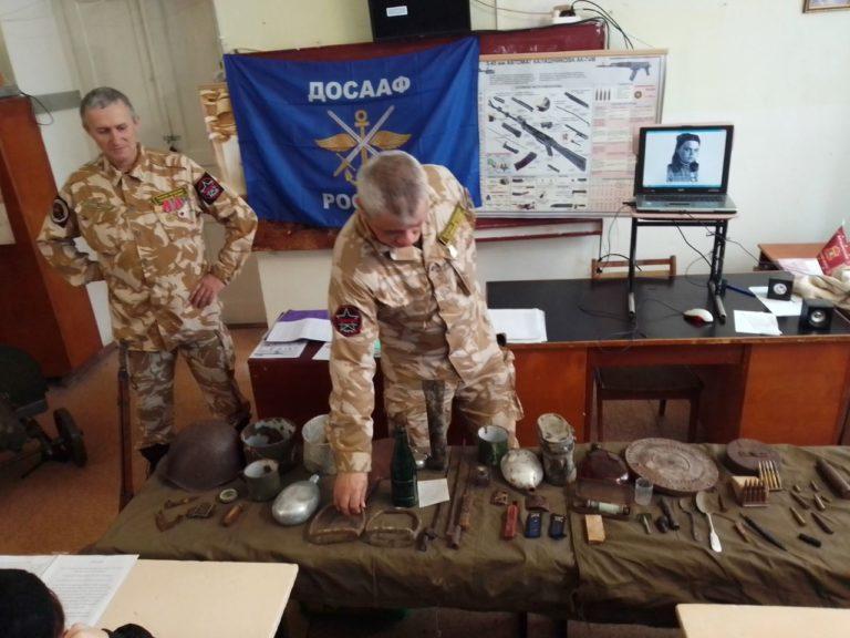 Военно-патриотическая работа с молодежью