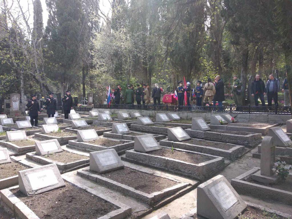 Перезахоронение в Ялте